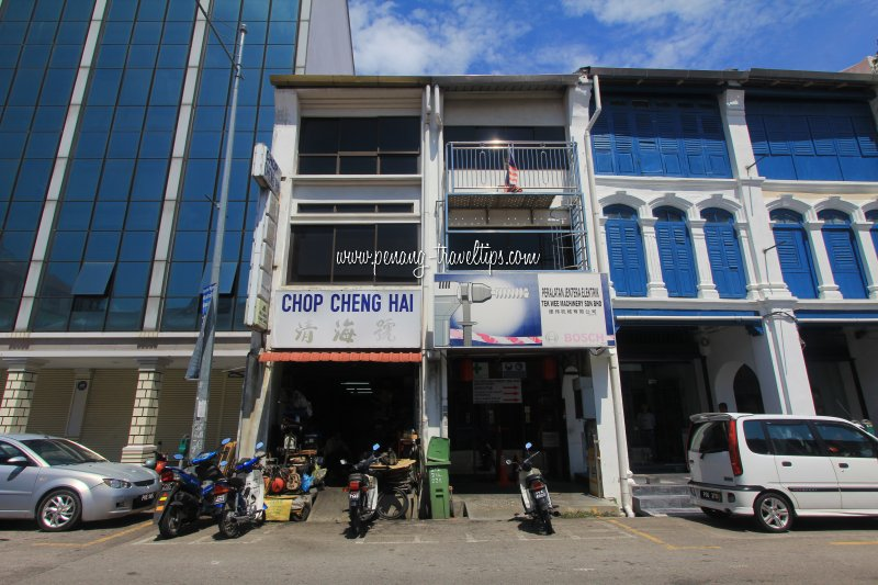 Chop Cheng Hai and Tek Wee Machinery, Chulia Street