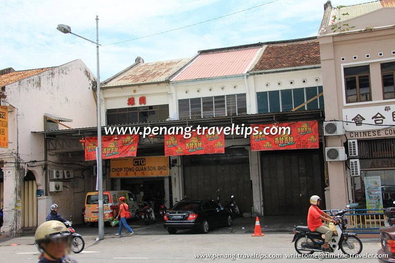 Chop Tong Guan Sdn Bhd, Prangin Road
