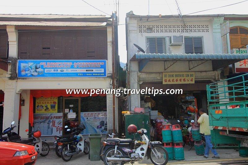 CZ Komputer Accessories, Photostat & Printing, Balik Pulau