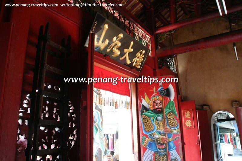 The door god of Bukit Mertajam Tua Pek Kong Temple