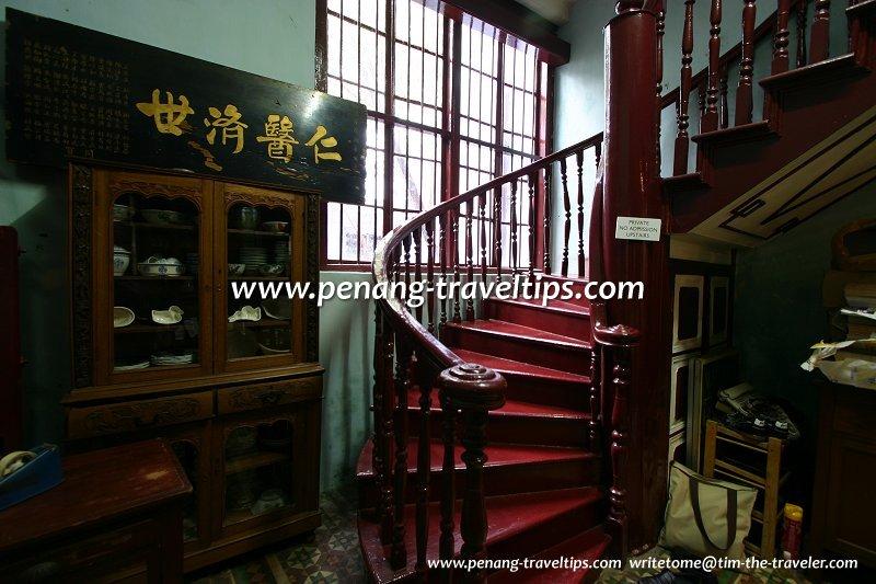 Dr Sun Yat Sen's Penang Base