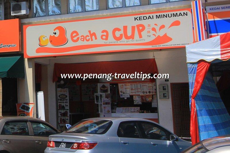 Each A Cup, Macallum Street Ghaut
