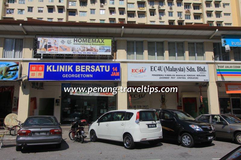 EC4U (Malaysia) Sdn Bhd, Macallum Street Ghaut