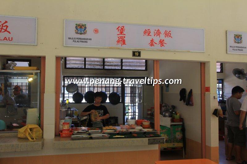 Balik Pulau economy rice stall