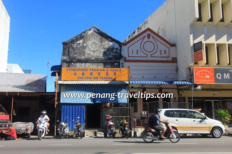 Eng Chai Hin Trading