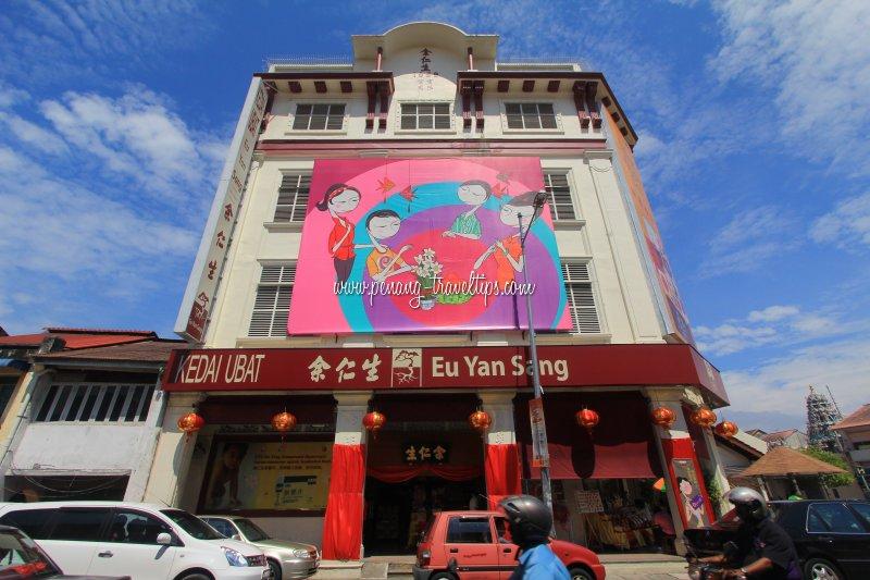 Eu Yan Sang, Chulia Street