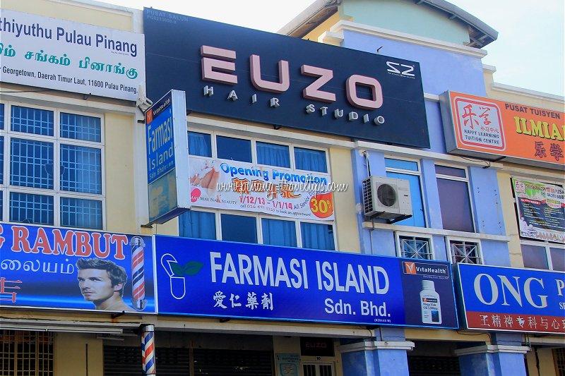 Euzo Hair Studio, Bandar Sri Pinang