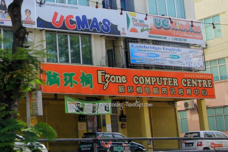 Ezone Computer Centre, Bukit Mertajam