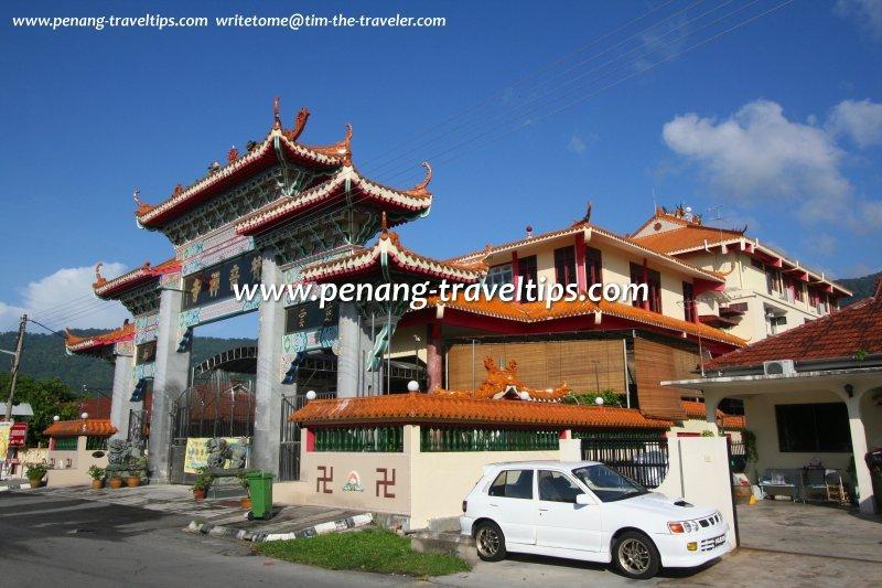 Fanyin Meditation Centre