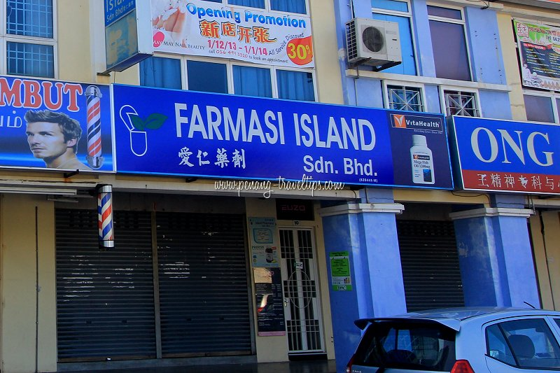 Farmasi Island, Bandar Sri Pinang