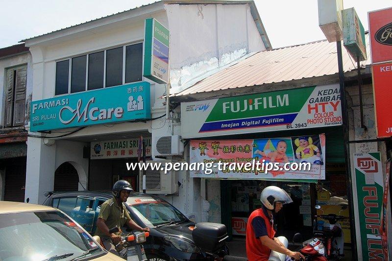 Farmasi Sri Pulau Mcare, Balik Pulau