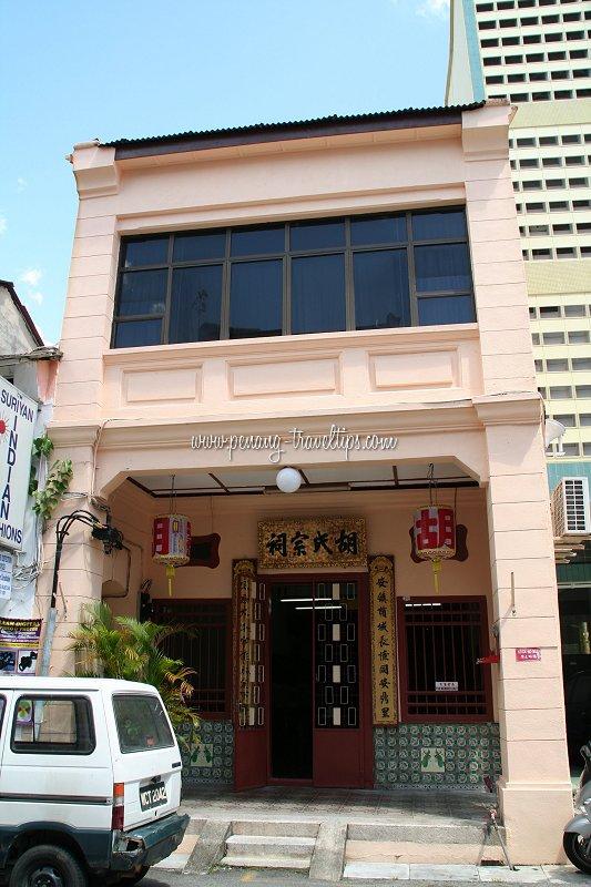 Foo See Kongsi, Penang Street