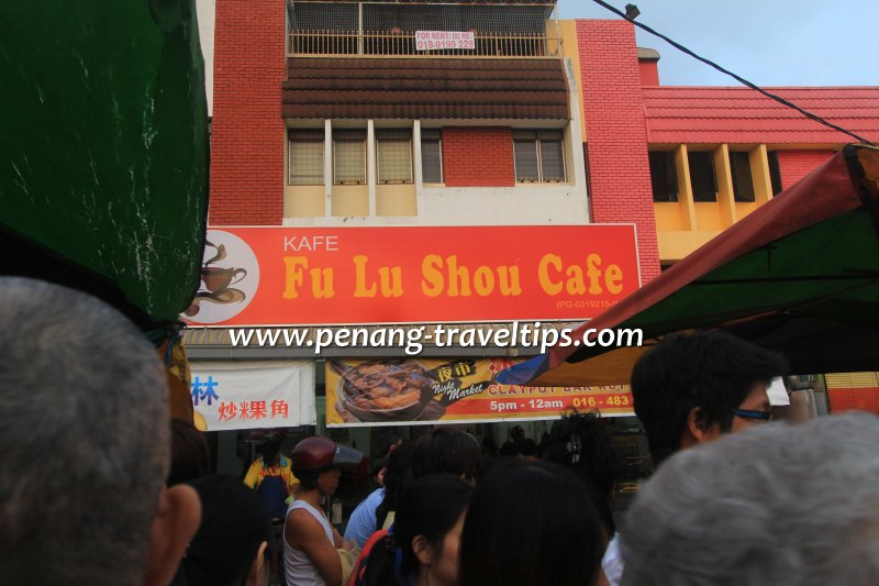 Fu Lu Shou Cafe, Jelutong
