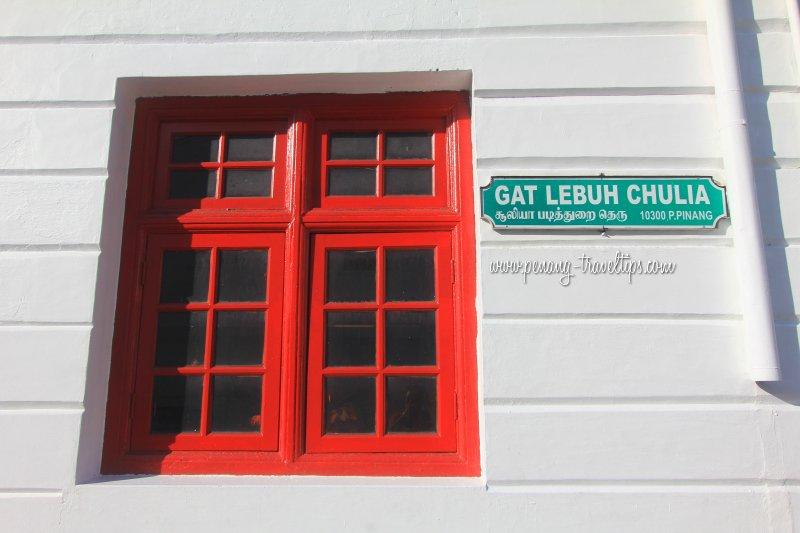 Gat Lebuh Chulia roadsign