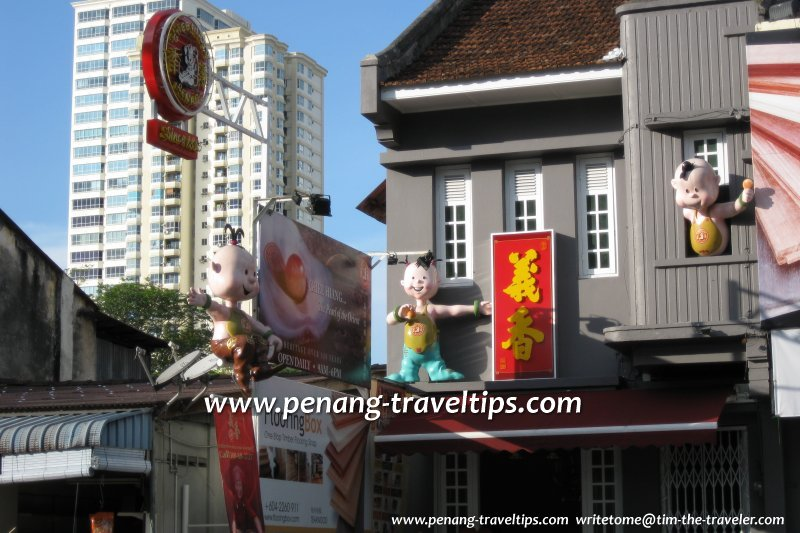 Ghee Hiang Burmah Road