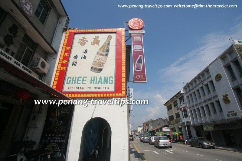Ghee Hiang signboard