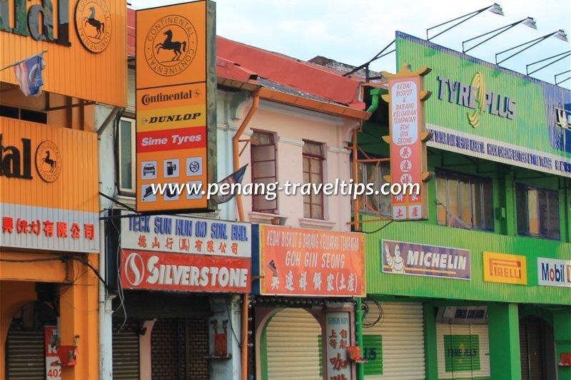 Kedai Biskut Goh Gin Seong