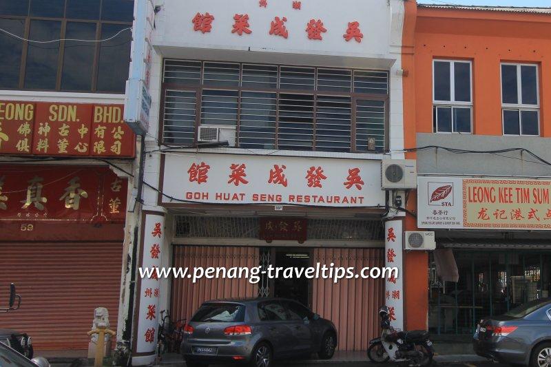Goh Huat Seng Restaurant