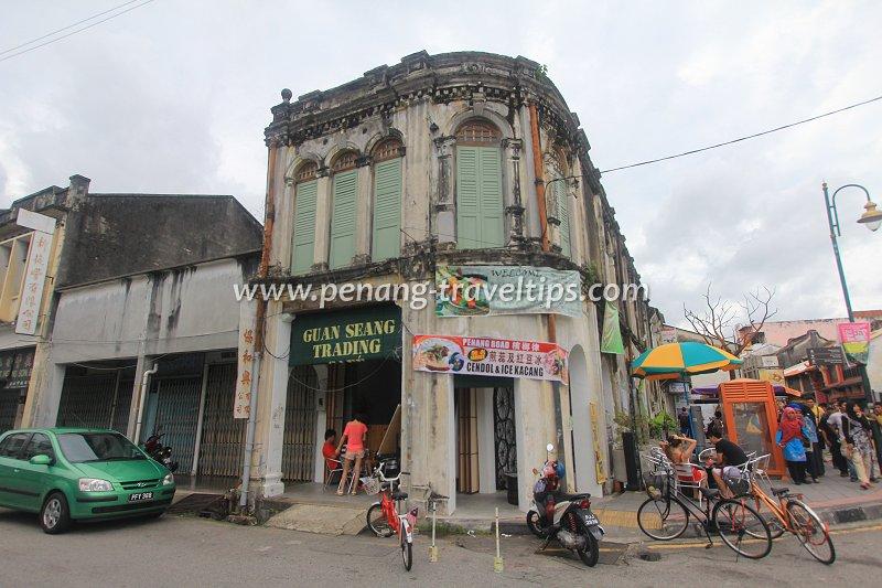 Guan Seang Trading Cafe