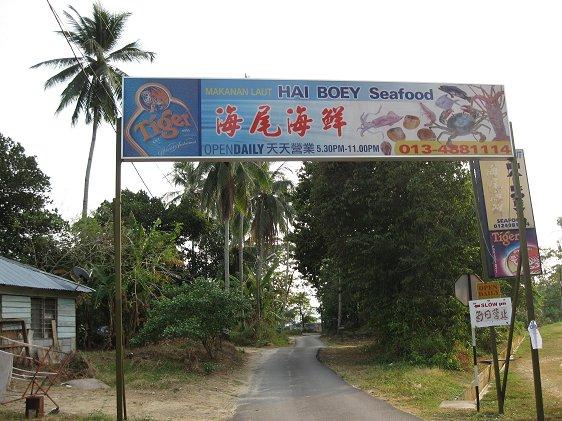 Hai Boey Seafood, Gertak Sanggul