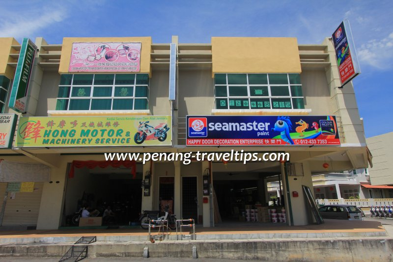 Happy Door Decoration Enterprise, Teluk Kumbar