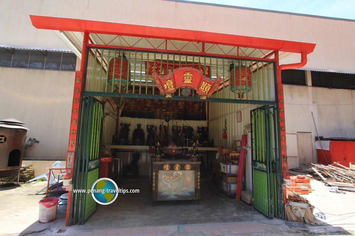 Heng Len Tuah Shrine