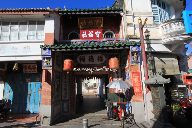 Entrance to Hock Teik Cheng Sin