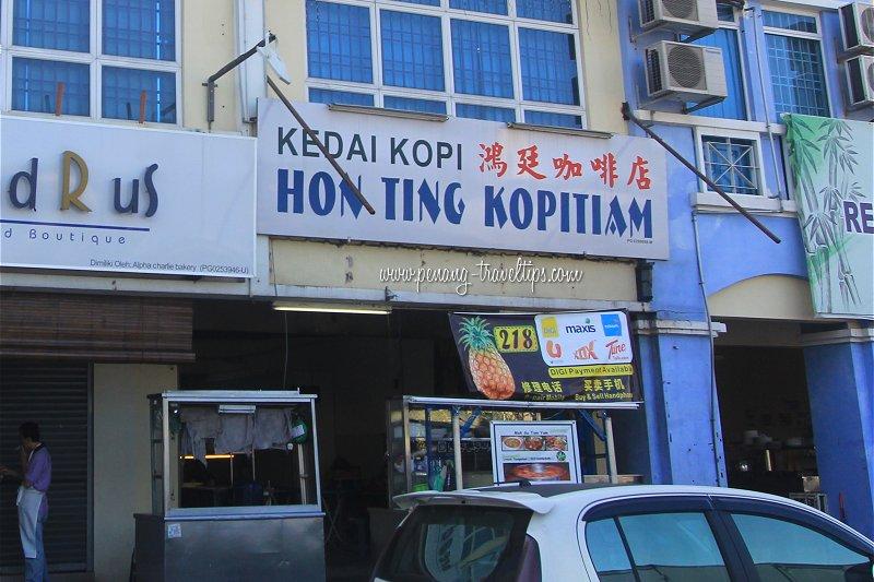 Hon Ting Kopitiam, Bandar Sri Pinang