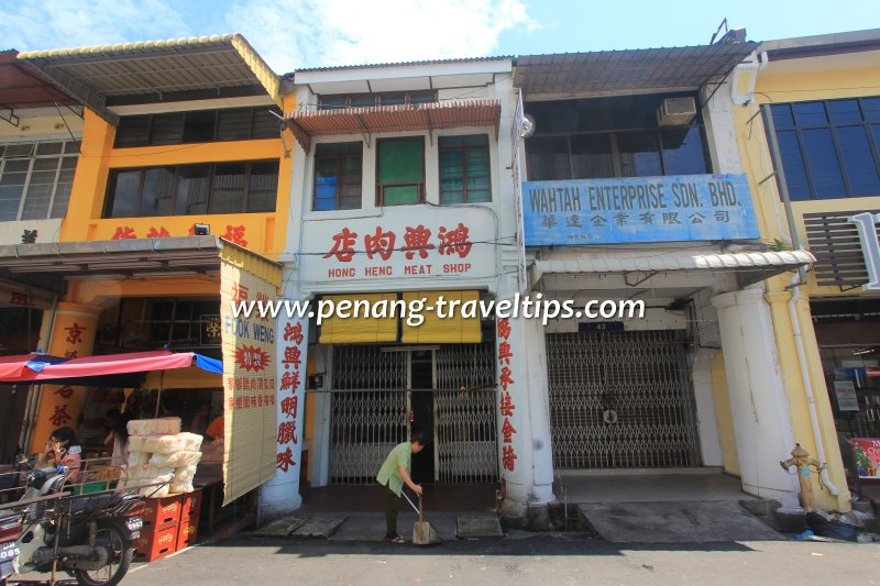 Hong Heng Meat Shop