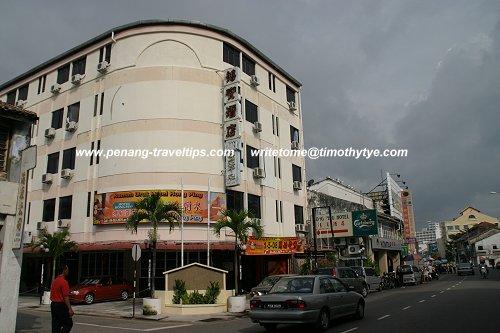 Hong Pin Hotel