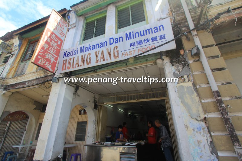 Hsiang Yang Fast Food