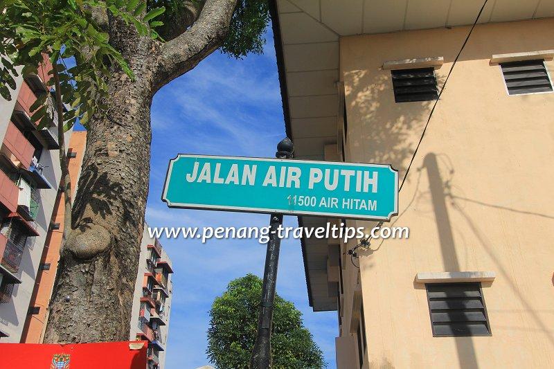 Jalan Air Putih road sign