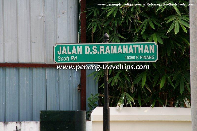 Jalan DS Ramanathan roadsign