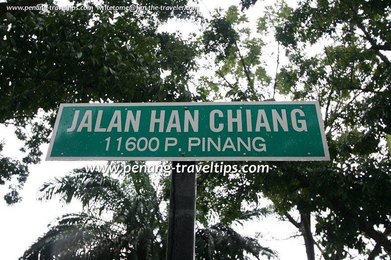 Jalan Han Chiang roadsign