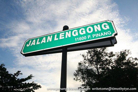 Jalan Lenggong roadsign