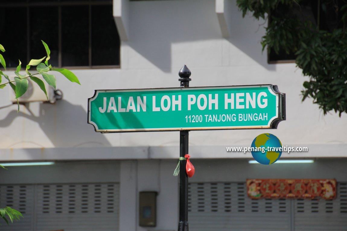 Jalan Loh Poh Heng road sign