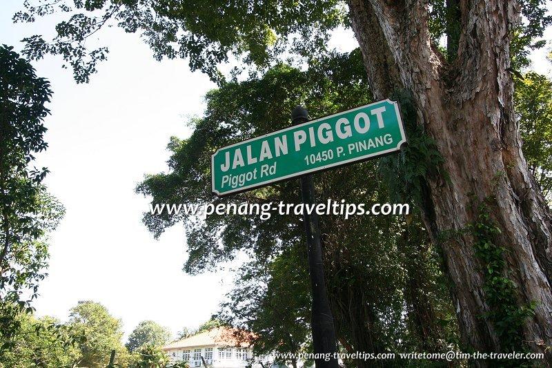 Jalan Piggot road sign