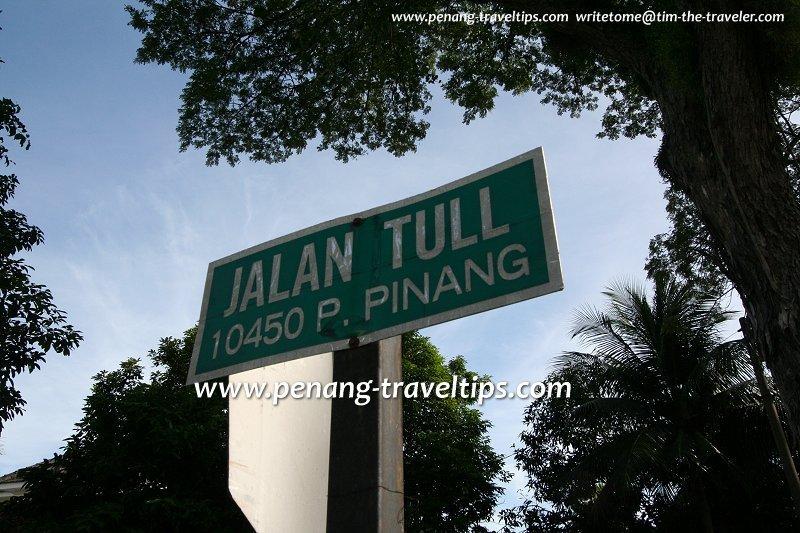 Jalan Tull road sign