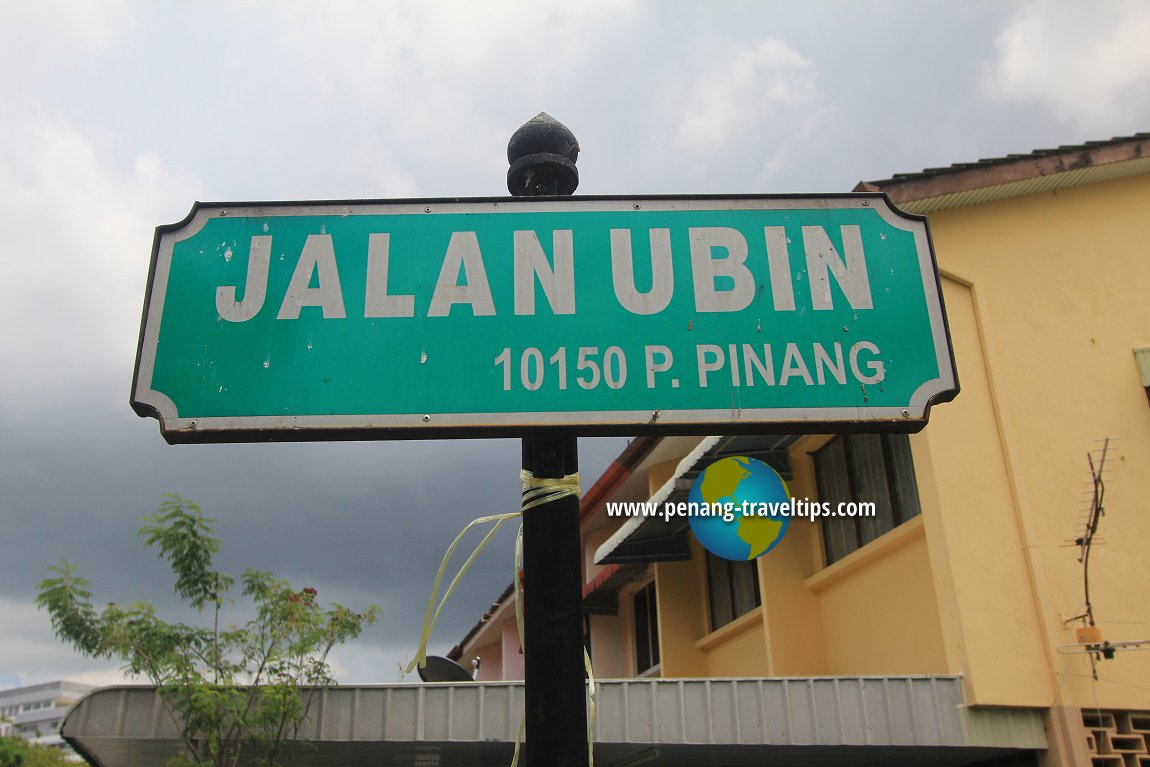Jalan Ubin road sign