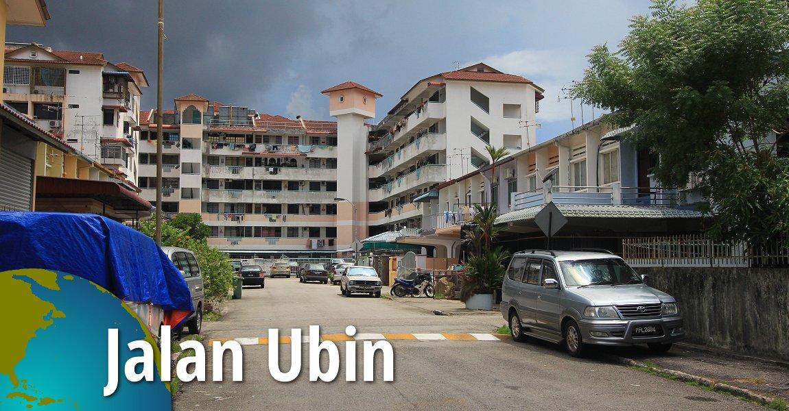 Jalan Ubin, George Town, Penang