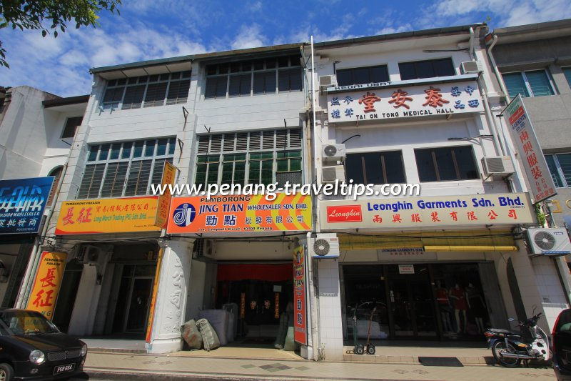 Jing Tian Wholesaler Sdn Bhd, Penang