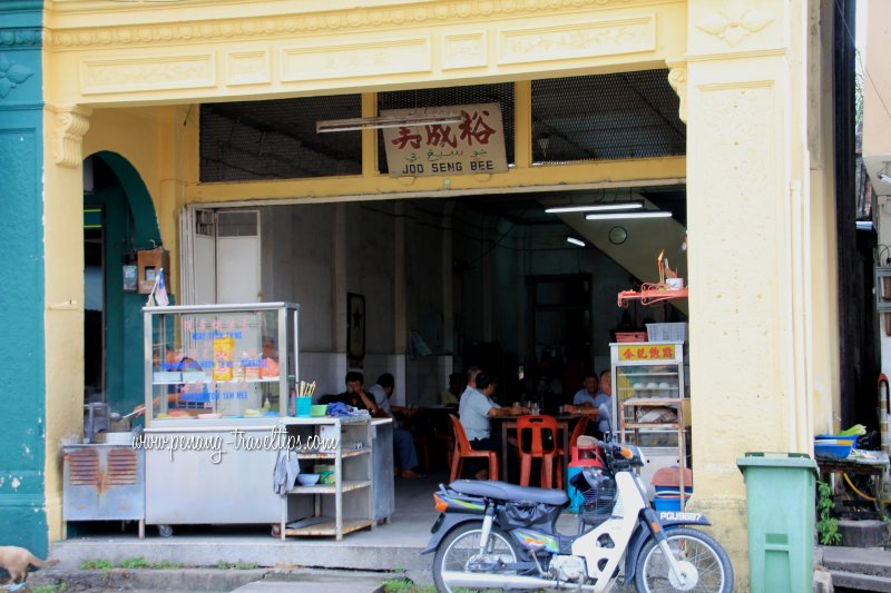 Joo Seng Bee Cafe, Bayan Lepas