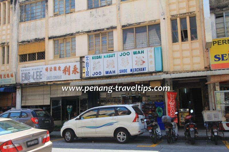 Joo Wah Shoe Merchant