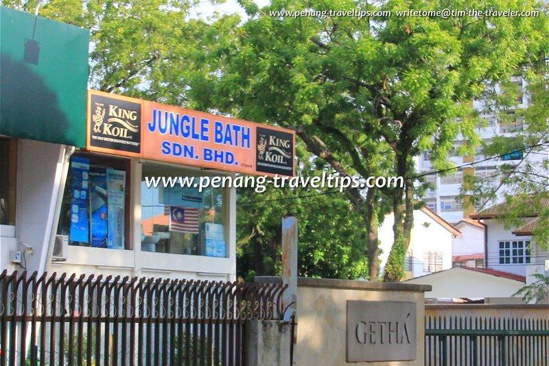 jungle bath - Bathroom Accessories Klang