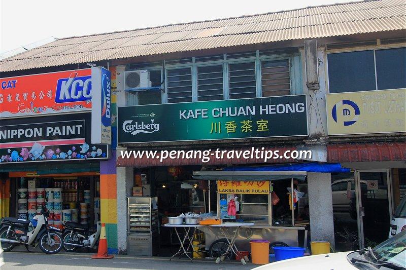 Kafe Chuan Heong, Balik Pulau