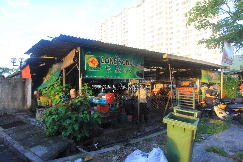 Kafe Loke Yong, Penang