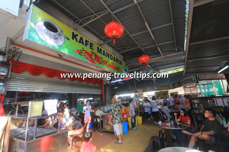 Kafe Mandarin, Island Glades