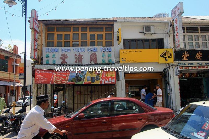 Kedai Bag Tong Chai Tong, Campbell Street