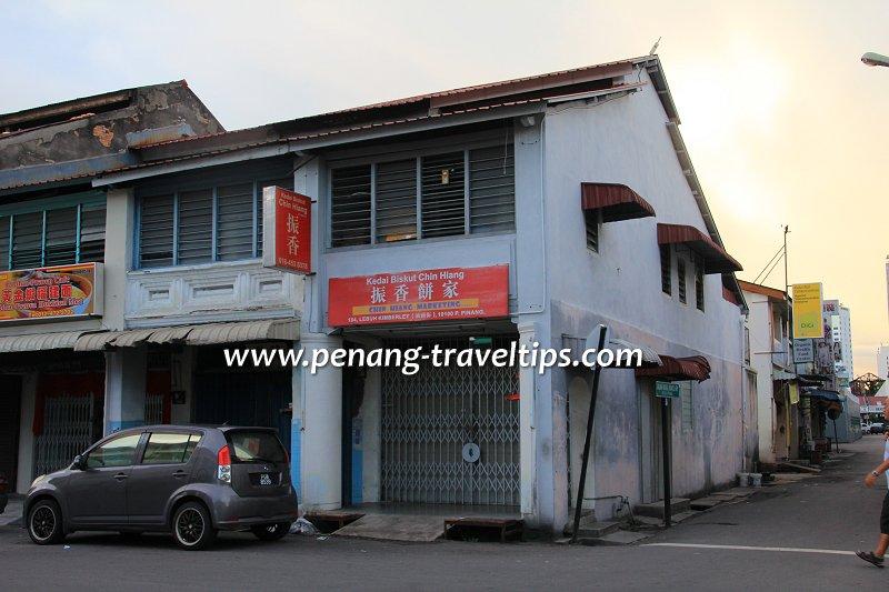 Kedai Biskut Chin Hiang