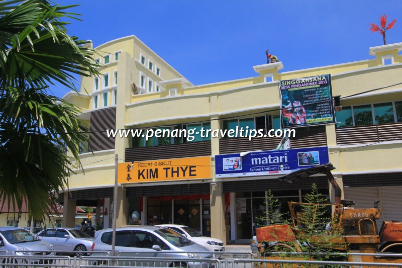 Kedai Biskut Kim Thye, Teluk Kumbar